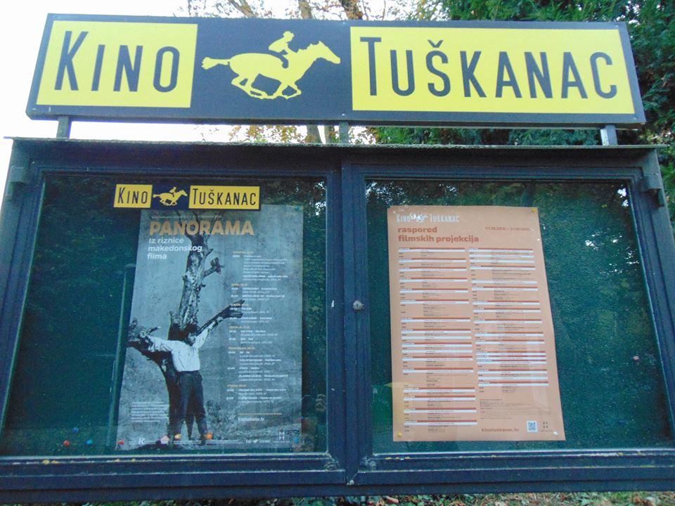 Голема ретроспектива на македонскиот филм во Загреб