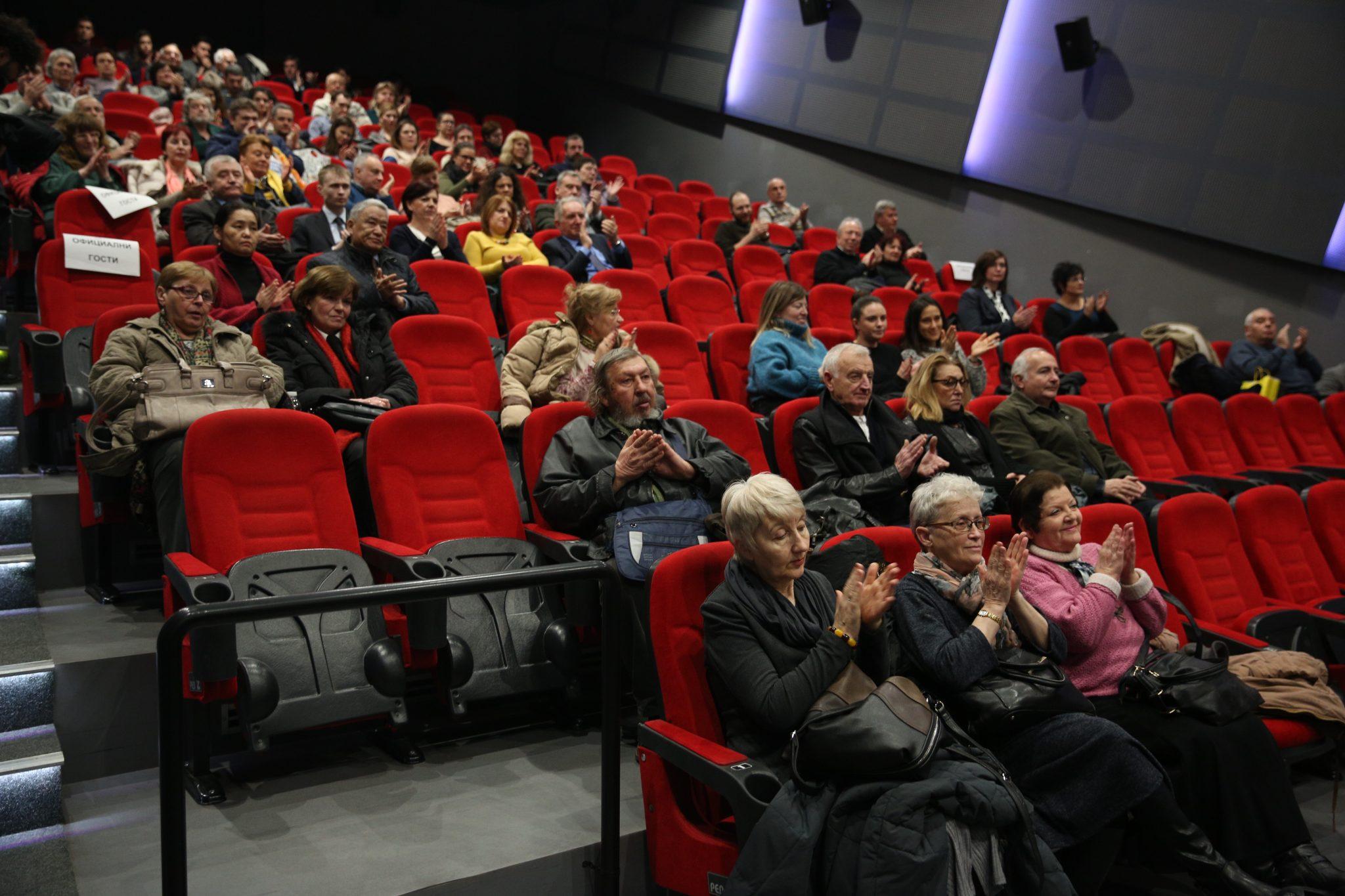 Недела на македонскиот филм во Софија: Новиот сензибилитет на македонската кинематографија