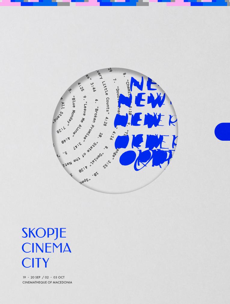 Филм за Леонард Коен и блок македонски филмови за затворање на 6. издание на Скопје синема сити