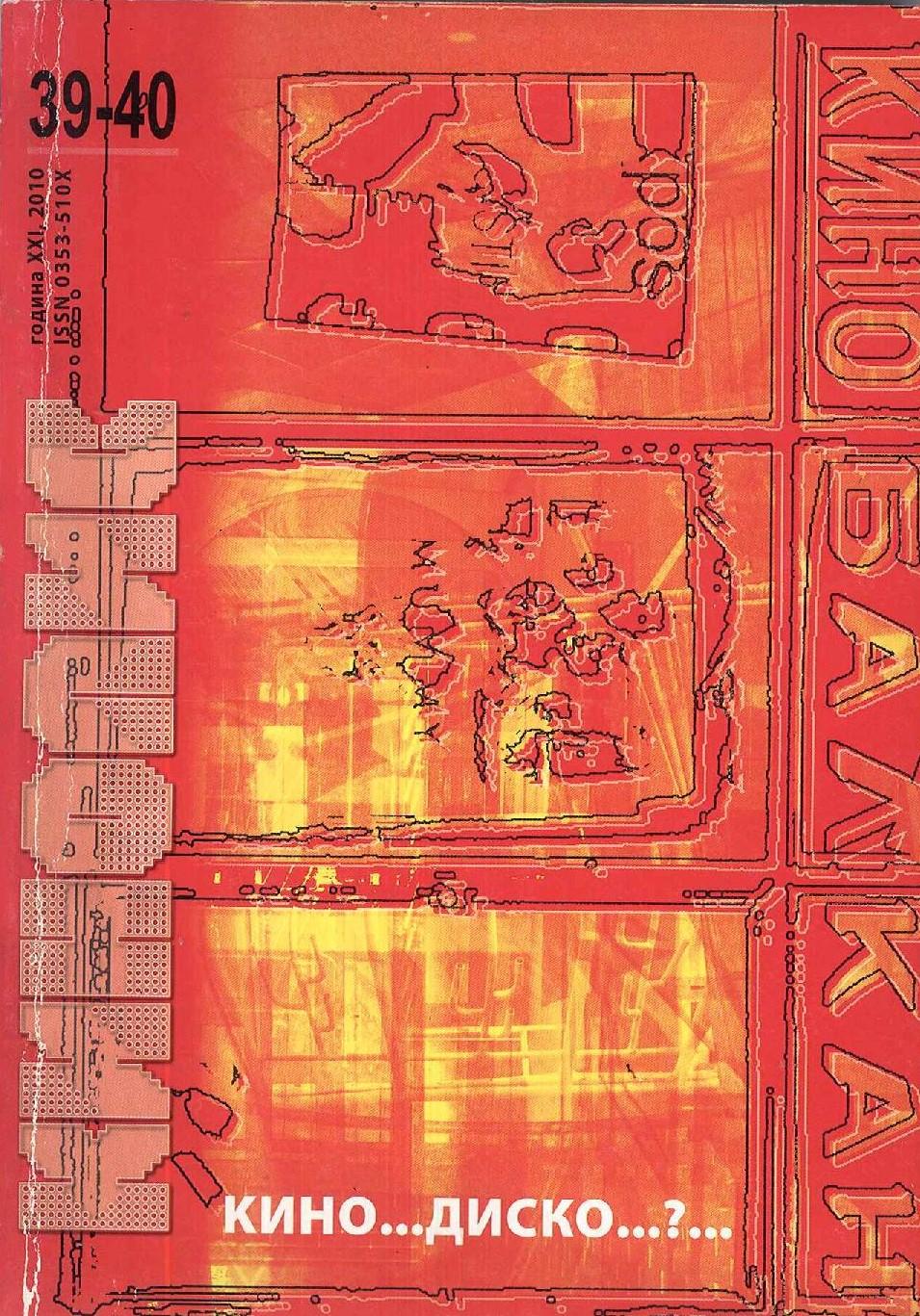 КИНОПИС БР. 39-40
