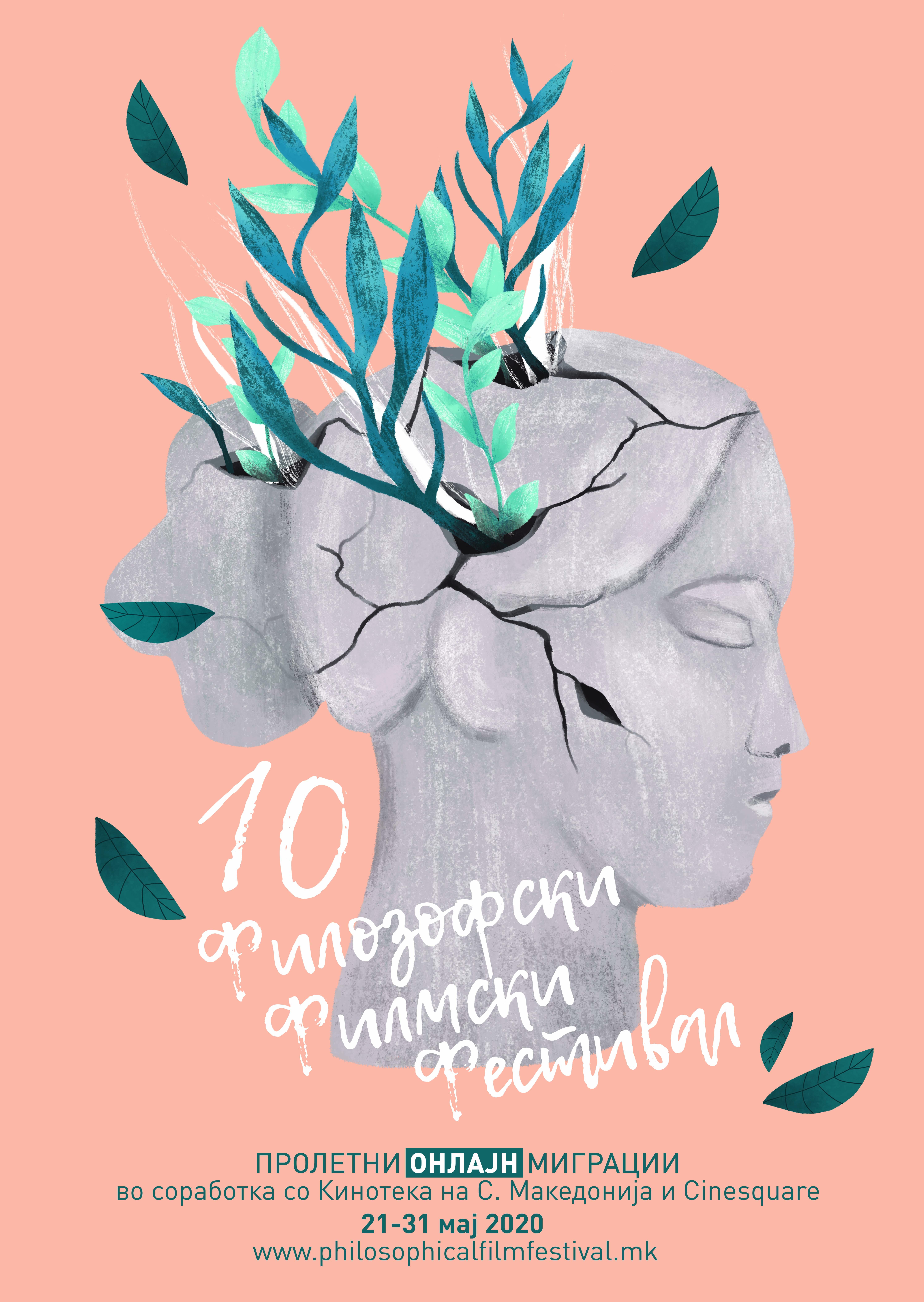 АНДРЕЈ ТАРКОВСКИ: ФИЛМСКА МОЛИТВА, вовед во филмот на д-р Атанас Чупоски