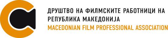 Друштвото на филмските работници на Македонија одбележува 70 години од своето постоење